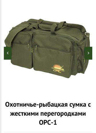 Охотничье- рыбацкая сумка