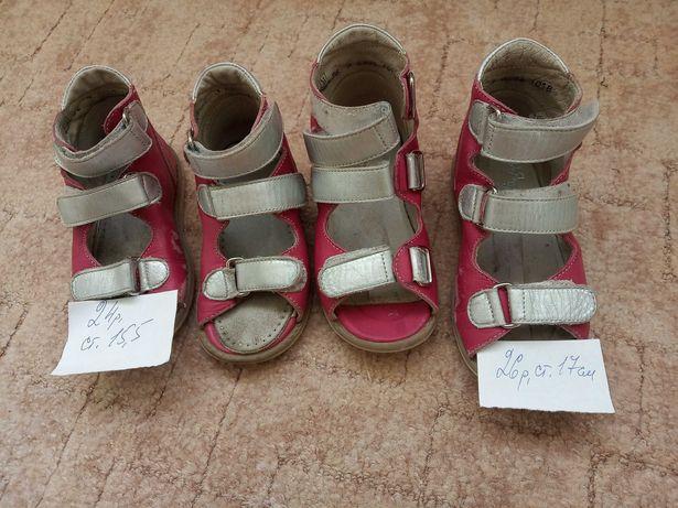продать ортопедическую обувь