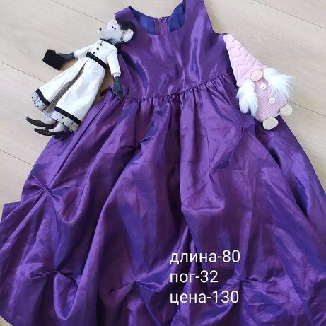 Нарядное платье осень цветок принцесса  на утренник 5  - 7 лет
