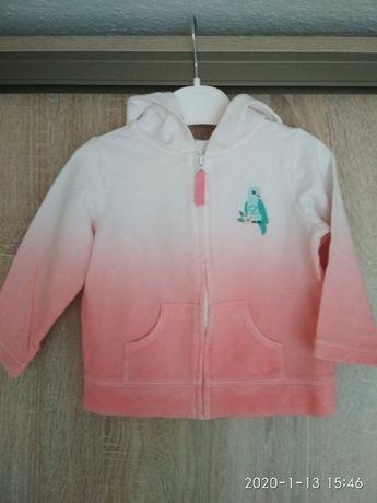 Спортивна куртка для дівчинки
