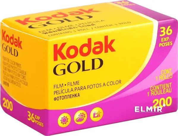 Фотоплёнка Color Plus 200/36, Kodak Gold