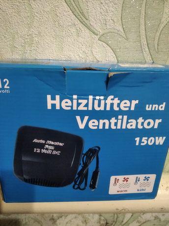 Автообогреватель салона 12v работает от прикуривателя.