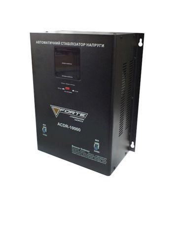 Стабилизатор напряжения релейный  forte ACDR-10kVa NEW. 10kWt