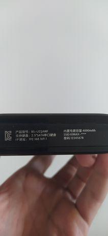 Карман для диска с функцией роутера (padavan) и powerbank BS-U25AWF