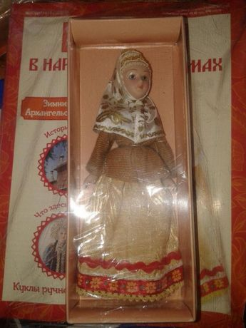 Продам Куклы в народных костюмах Де Агостини