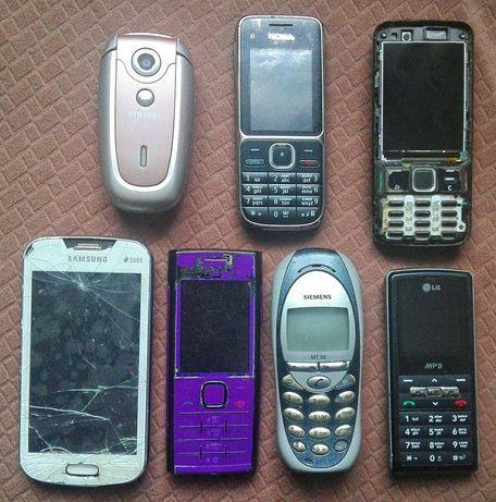 Телефоны на запчасти мобильные ( Siemens , Nokia , Samsung , LG )