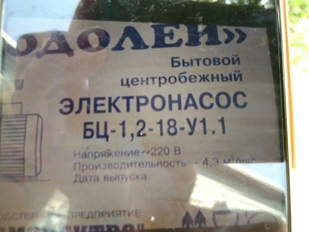 """Продам новый водный насос """"Водолей"""""""