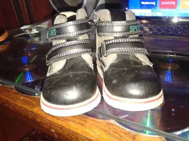 Дитячі чобітки 300 грн.