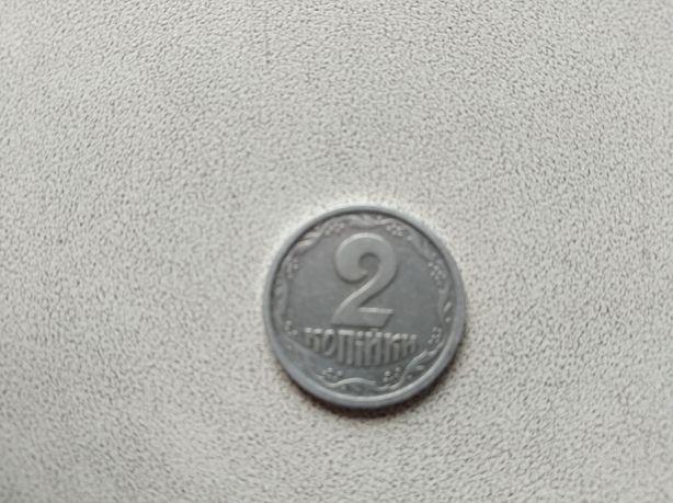 2 копейки 1994г