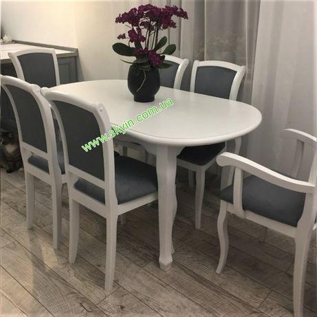 Розкладний стіл Карузо.Раскладной стол Карузо