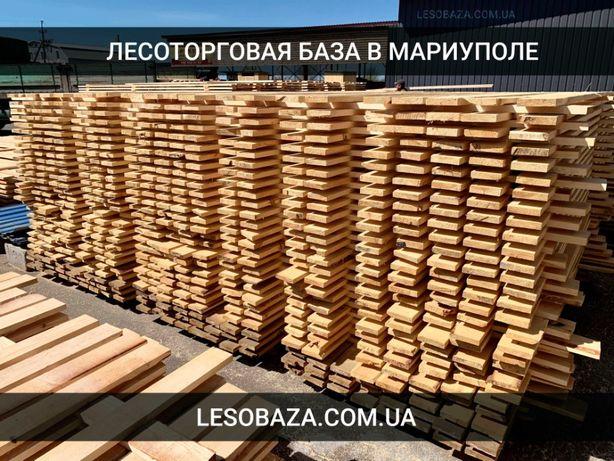 Лесоторговая база №1 | Вагонка, брус, сухая и сырая доска, блок-хаус