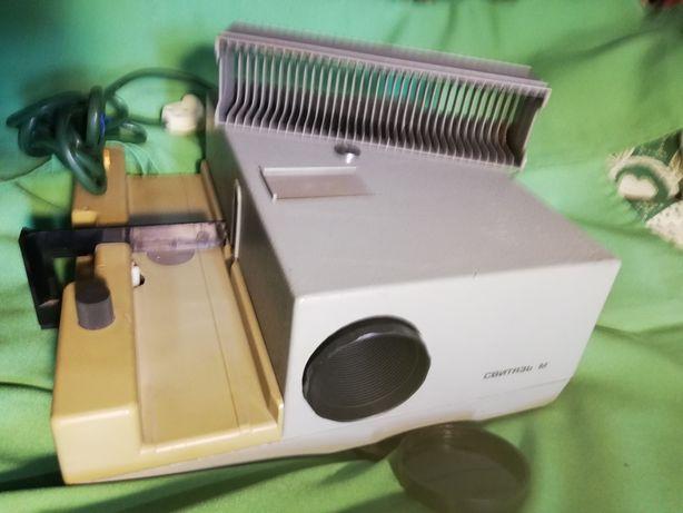 Диапроектор-полуавтомат Свитязь М