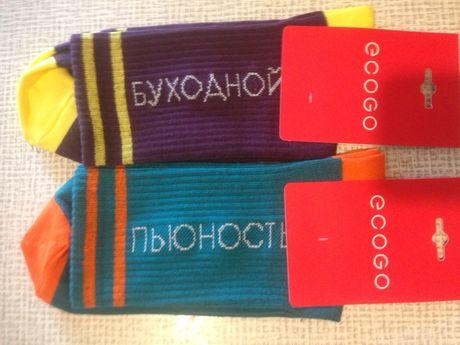 Прикольные носки Ecogo р. 40-44