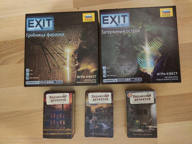 Настолки карманный детектив эксит квест exit настольная игра