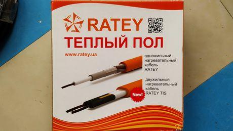 Теплый пол Двухжильный кабель RATEY 0.7m2