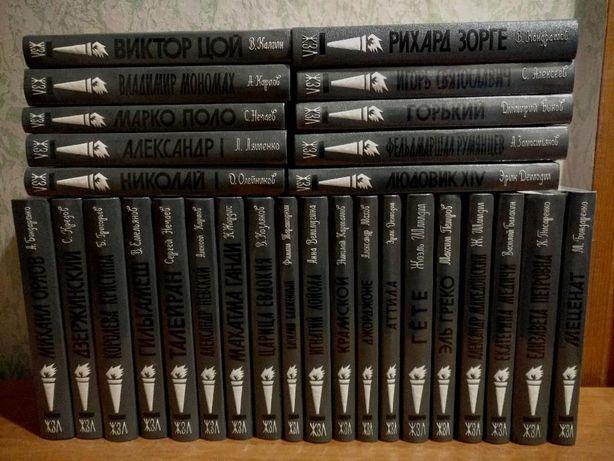 Малая серия. ЖЗЛ - 2009-2017 г. - 32 книги