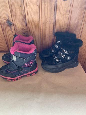 Ботинки зимние. 180 за 2 пары
