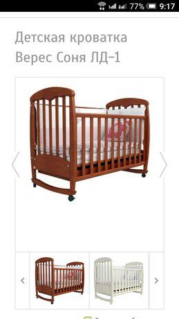 5500 р.СНИЖЕНА.Детская кроватка/манеж/диван Верес Соня ЛД1