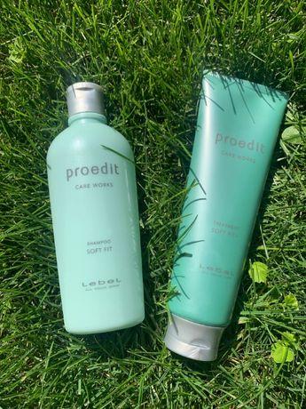 Увлажнение для волос шампунь и маска Lebel Proedit Soft fit+