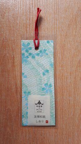 Zakładka z papieru washi - niebieska [2]