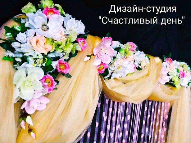 арка свадебная прокат 999грн