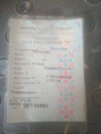 Документи ВАЗ 2108