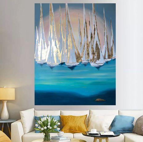 Интерьерная картина Золотые паруса на рассвете, 80*100, холст, акрил,