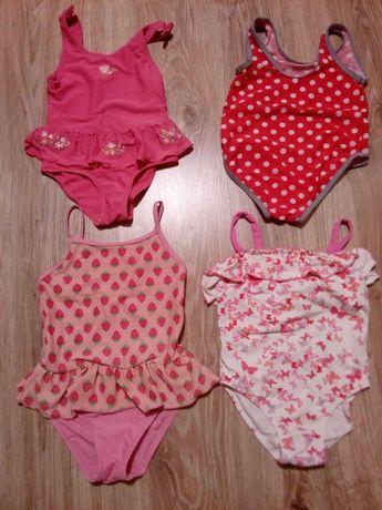 Kostiumy kapielowe dzieciece