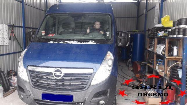 Комплект пневмоподвески Renault Master Opel Movano Nissan Interstar
