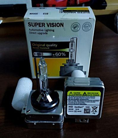 Лампы ксенон D1S 5000K SuperVision 2 штуки, аналог Philips D1S.