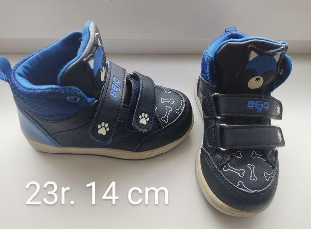 Adidaski jesień 23 chłopiec