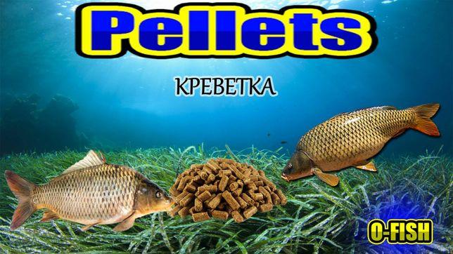 Пеллетс прикормочний