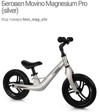 Беговел,велобег Moving Magnesium Pro