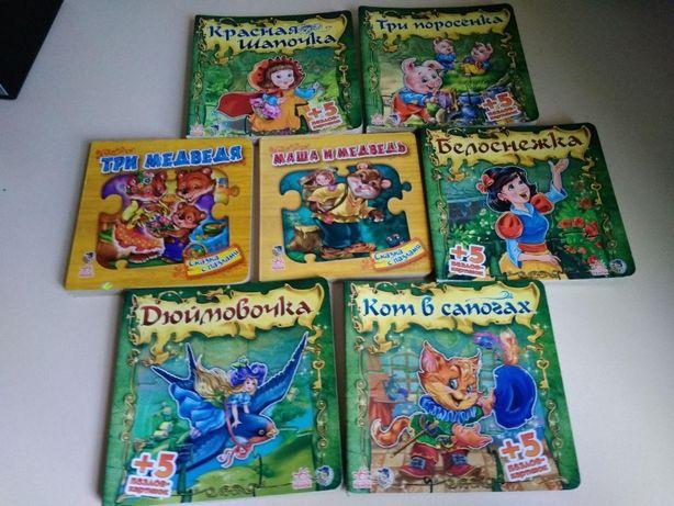 Книги-паззлы детские
