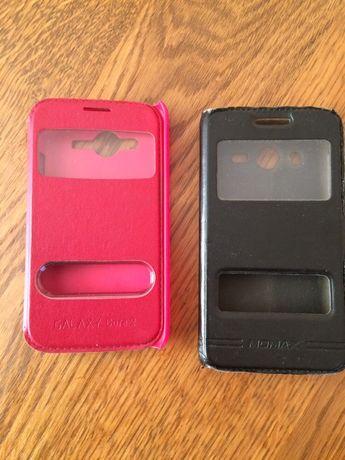 Чохол (чехол) для телефона Samsung core