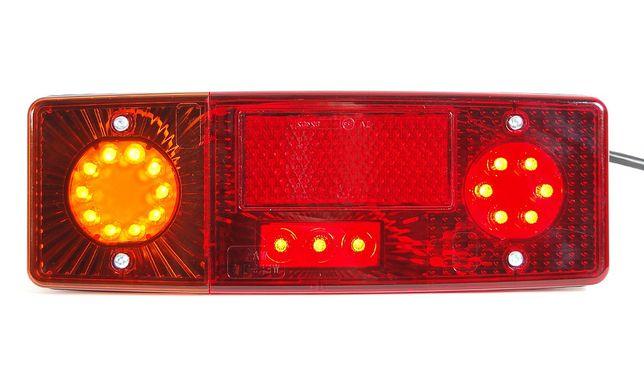 Lampy tylne LEDOWE traktor Ursus C 330 360 ciężarowy wywrotka KOMPLET