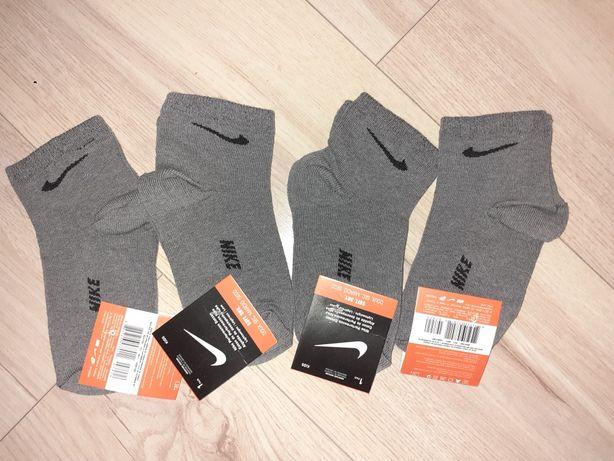 Skarpetki Nike dla dziecka