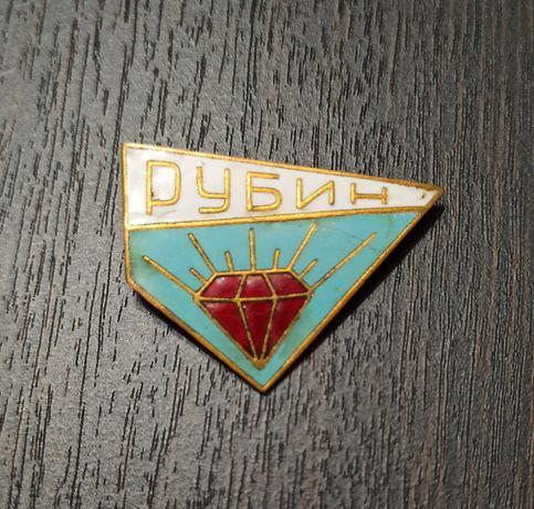 """Значок """"Рубин"""" СССР"""