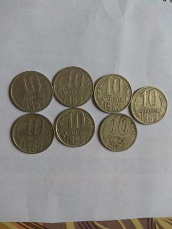 Деньги СССР. Копейки бумажные
