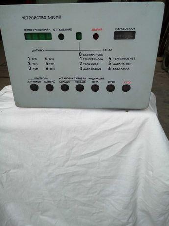 Устройство для управления и защиты холодильных компрессоров А-80