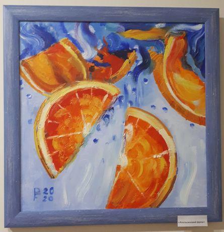 "Картина маслом ""Апельсиновий Фреш"""