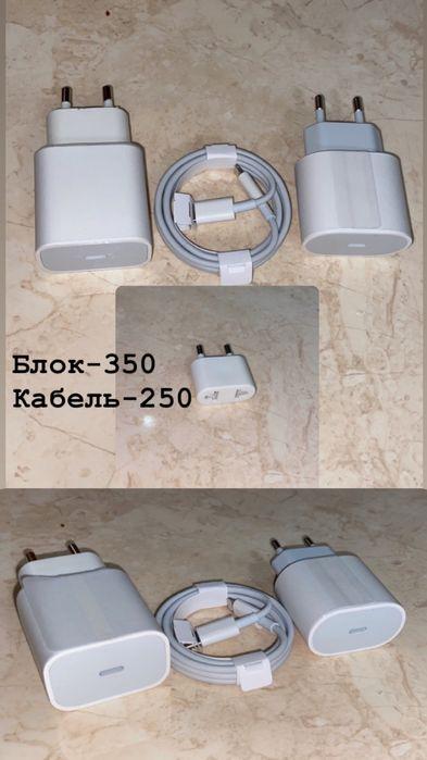 Зарядное устройство для IPone Харьков - изображение 1