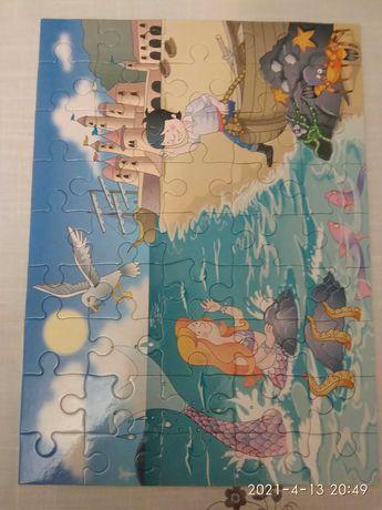 Puzzle 45 elementów 40x30 cm