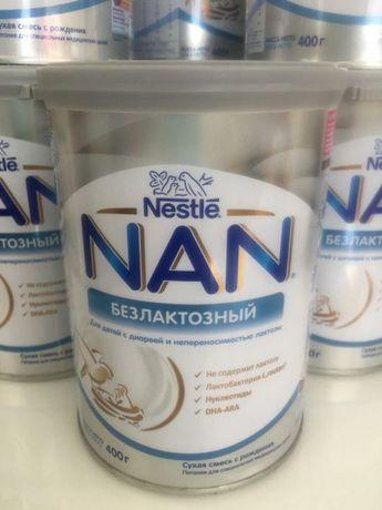 Продам Нутрилон, Нан, Нестожен