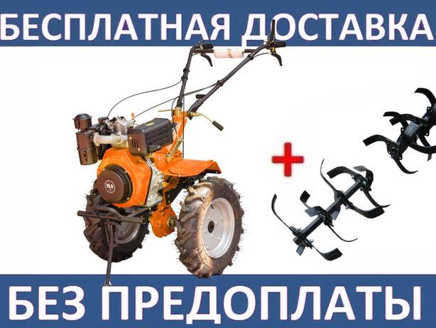 Мотоблок Зубр НТ135Е ǀ Дизель ǀ ЭЛЕКТРО-стартер ǀ— Рассрочка ǀ ЗВОНИТЕ