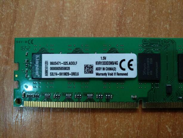 Память ОЗУ под AMD DDR 3 4GB 1333 Mhz