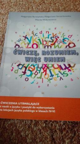 Ćwiczenia utrwalaące z nauki o jęz polskim kl iv-vi