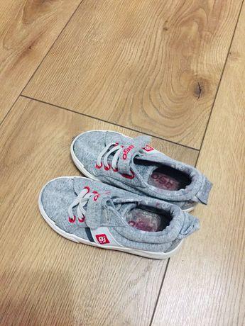 Buty chłopięce wiosenne 26