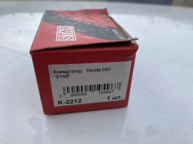 Каммутатор мопед Honda Dio хонда дио
