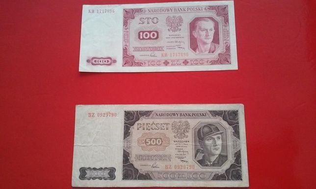 """Sprzedam Banknot """" 500 Złotych """" - Rok 1948 !"""